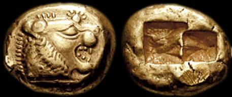 primele monede